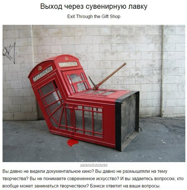 Фото №456256634 со страницы Артура Шакирова