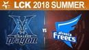 KZ vs. AFS - Игра 4   Round 1   LCK Summer Split Playoffs   King-Zone vs. Afreeca Freecs (2018)