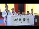 Копейские тхэквондисты вернулись из Китая
