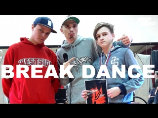 Bboy Экзорцист на Dance Battle