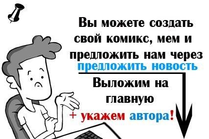 Gta комиксы приколы мемы vk