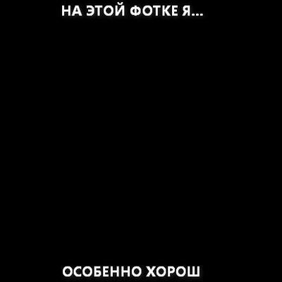 Иван Хома, 18 сентября 1978, Киев, id59402744