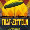 """THAT ZEPPELIN -"""" We are the tribute-band - SPb"""""""