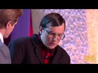 Снега и зрелищ №17 - После корпоратива - Уральские пельмени (2012) HD