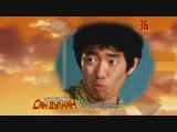 [dragonfox] Taiyo Sentai Sun Vulcan - 36 (RUSUB)