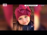 #ВТЕМЕ: Самая красивая девочка мира живет в России