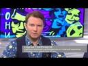 Сергей Свиридов о премьере концерта «Симфония Фальшь» 25 апреля, четверг 19.00 «Югра-Классик»