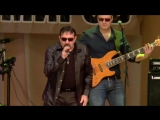 Владимир Ждамиров и группа Вольный Ветер - Небеса пацанам (концерт)