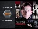 ИТВ_СправочникАбонента.