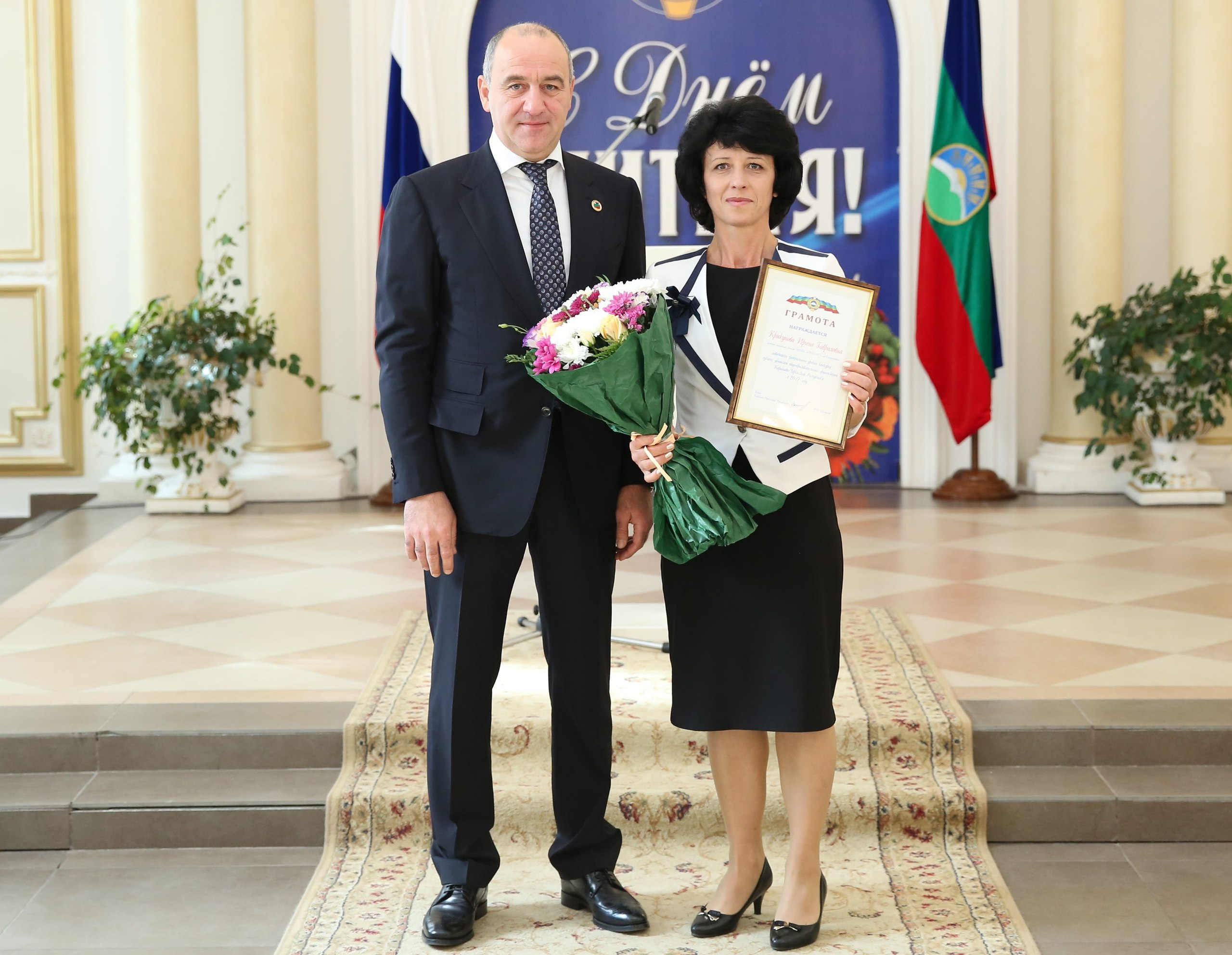Работников образования Зеленчукского района наградили почетными званиями и грамотами