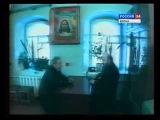 1995  Новомученики святой церкви  Памяти священника и историка