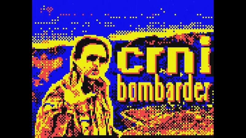 Rodoljub Roki Vulović - Crni bombarder 8-bit