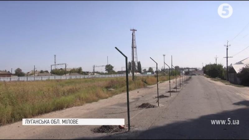 Росія будує паркан у прикордонному селищі на Луганщині