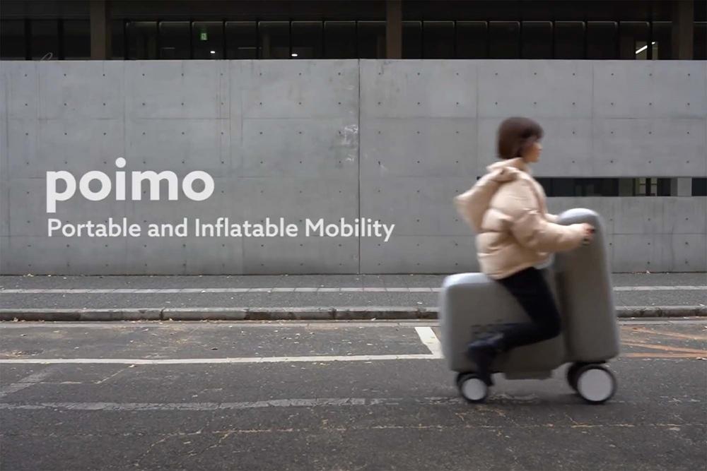 POIMO - концепт надувного четырехколесного скутера
