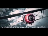 World of Warplanes самая захватывающая онлайн игра 2013 г