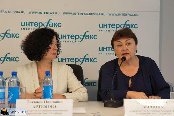 Татьяна Артемова и Лина Зернова