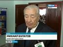 Курскому саперу, герою Михаилу Булатову исполнилось 90 лет