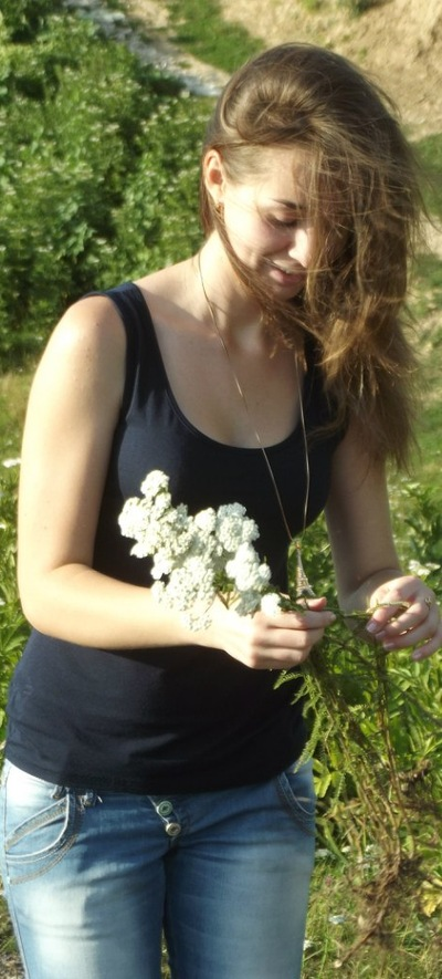 Маргаритка Степаненко, 4 сентября 1996, Винница, id20455418