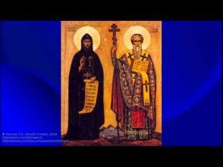 Греческий язык Нового Завета. Урок 12. Ошибки русскоязычных в греческом произношении