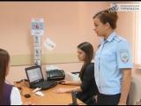 ТК Триада - возможность получения загранпаспорта нового образца в МФЦ