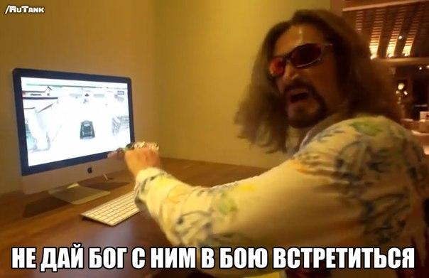джигурда опа:
