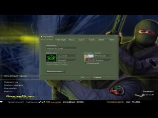 Counter-Strike 1.6 🔴 5×5 Заносите жестких!