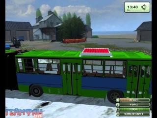 Скачать бесплатно мод  автобуса Икарус гармошка для игры  Farming Simulator 2013 геймфан.рф