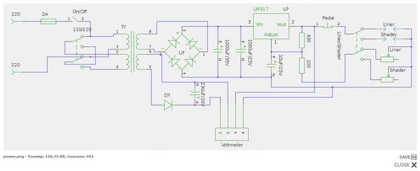 Электро схема индукционной