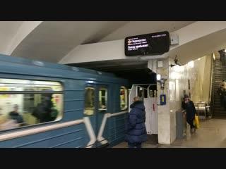 Табло времени до прибытия поезда на