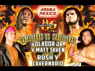 CMLL 85. Aniversario (2018.09.14)