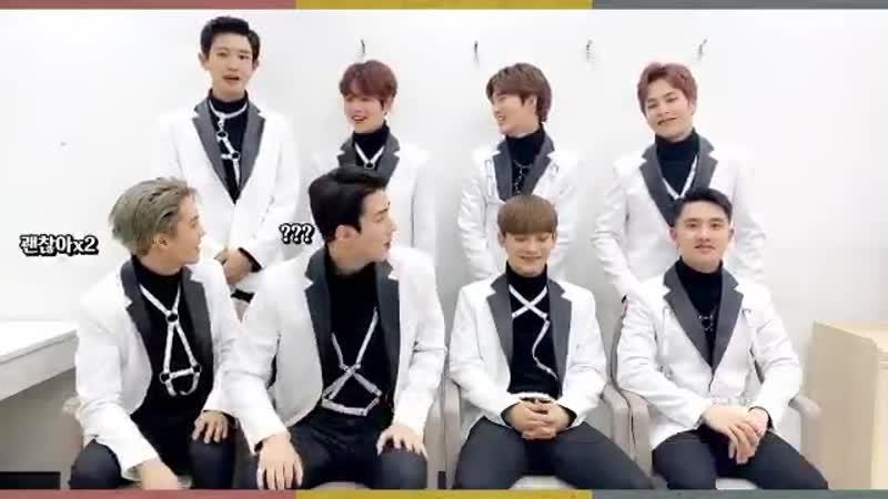 EXO 엑소가 보내온 새해 인사 여러분 즐거운 설날 되시고 2019년 새해 복 많이 받으세요  어디에도 없을 완벽한 EXO EXO w