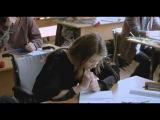 Класс коррекции - Трейлер 2014 Драма; Россия