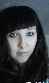 Валерия Шатько, 17 октября 1990, Самара, id18247030