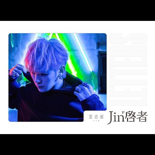 Jin альбом Letters