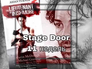 Aidan turner - summer 2018 - tloi stage door