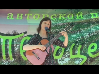 Сентябрь ст. Н. Горбатова, муз. Т. Васильева, исп. Ирина Клейман