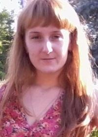 Аня Пономарева