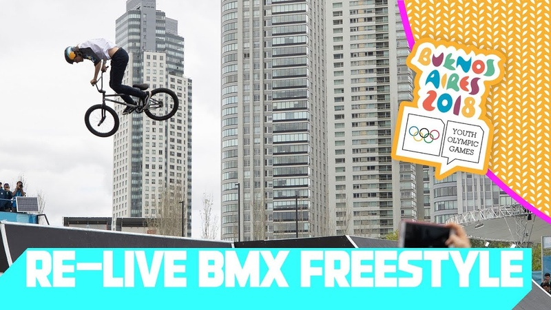 RE-LIVE | Day 05: BMX Freestyle | Youth Olympic Games 2018 | Buenos Aires