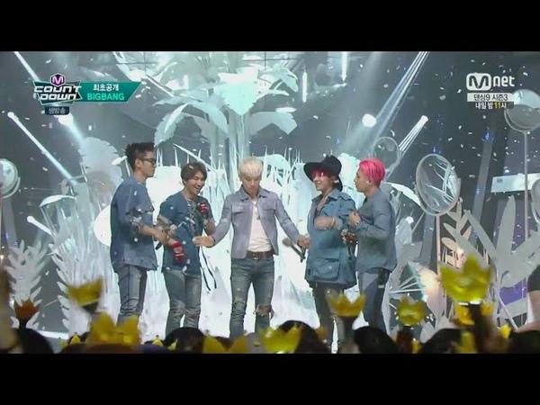 BIGBANG 'WE LIKE 2 PARTY' 0604 M COUNTDOWN