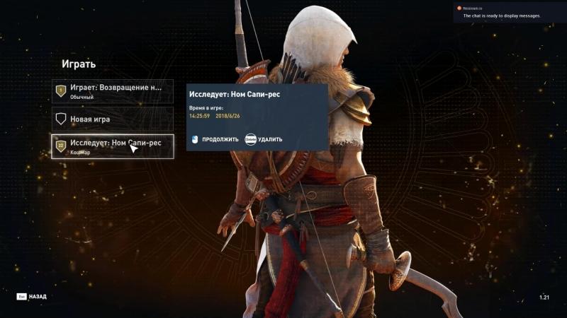 ►СТРІМ УКРАЇНСЬКОЮ ► Assassin's Creed: Истоки ► Древній Орден