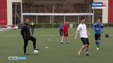 Звезда - новая футбольная надежда Пермского края