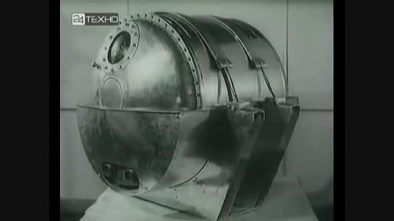 Sputnik-2. Laika. Спутник-2. Лайка