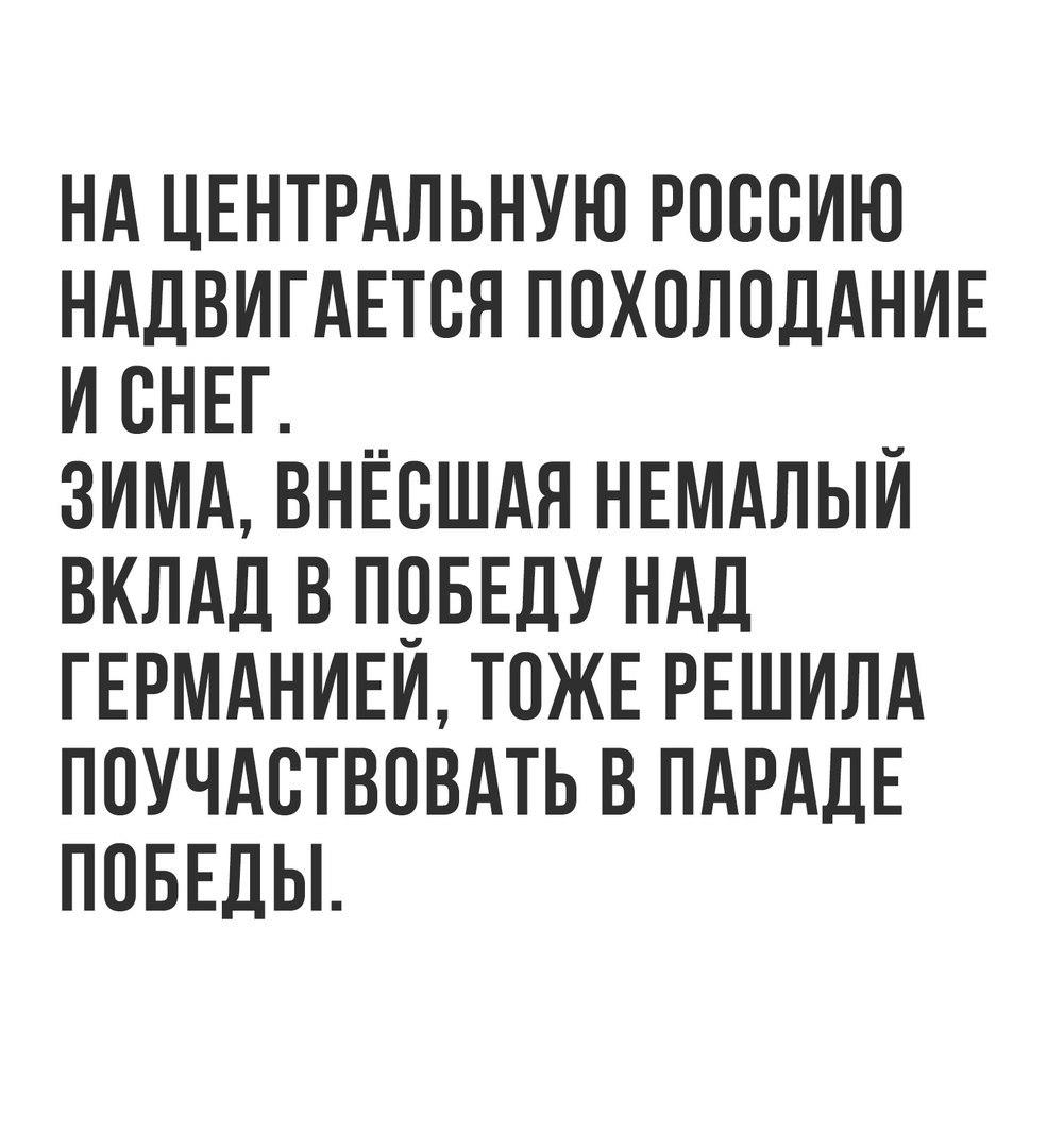https://pp.userapi.com/c639826/v639826423/22575/pz9wqJXnW98.jpg