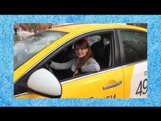 Установи приложение Таксометр, и работай проще! для таксистов!|Таксометр - Yandex Taxi. Просто, выгодно, удобно!}