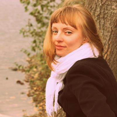 Ксения Шакирзянова, 4 сентября , Санкт-Петербург, id27630828