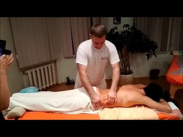 Семинар Классический массаж 2ч