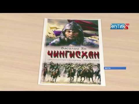 В Китае выпустили водку с изображением героя якутского фильма «Тайна Чингис Хаана»