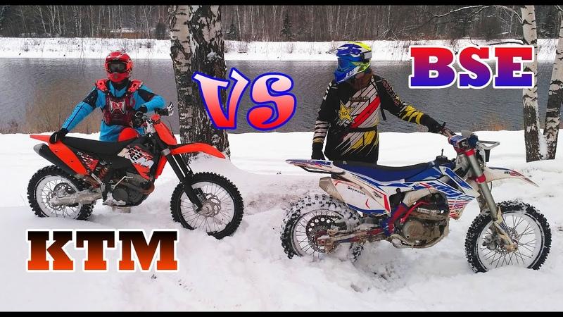 KTM против BSE Зимнее ЭНДУРО и ГОРНЫЕ лыжи