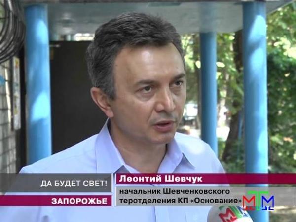 Новости МТМ - В запорожских многоэтажках из-за бойлеров горит проводка - 08.08.2014