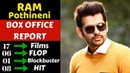 Ram Pothineni Box Office Collection Analysis Hit Blockbuster and Flop All Movies List
